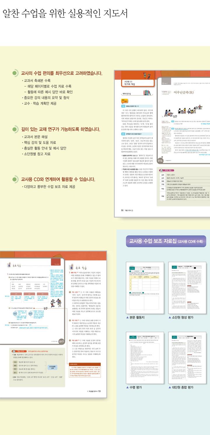 문학 교과서 pdf
